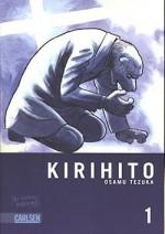 kirihito_1
