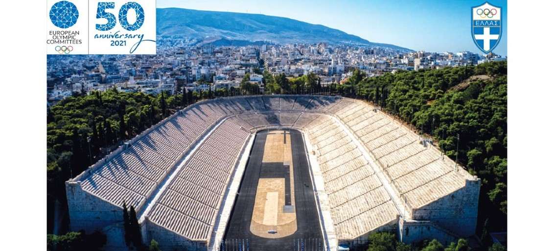 This is Athens